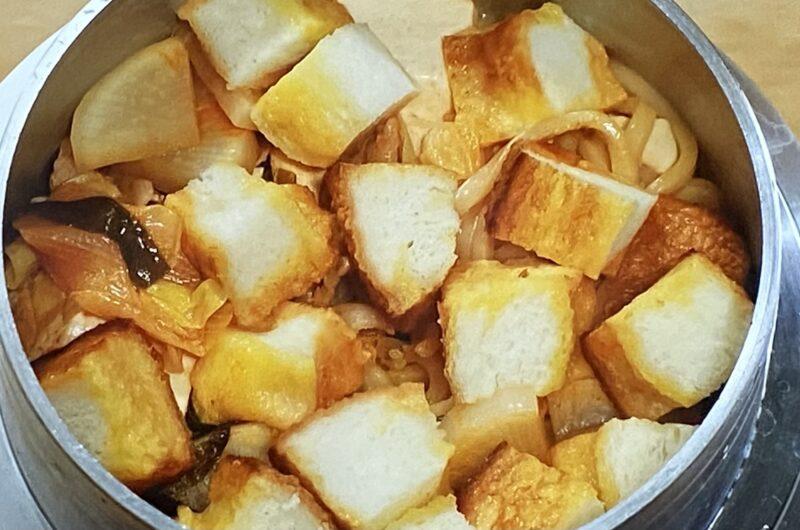【相葉マナブ】甘辛キムチ鍋釜飯の作り方 釜ー1グランプリ(6月13日)