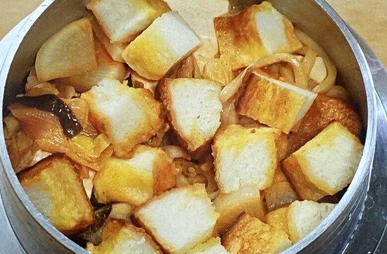 キムチ鍋フレンチトースト釜飯 相葉マナブ