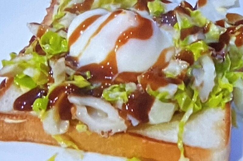 【家事ヤロウ】お好み焼き風トーストの作り方 キャベツアレンジレシピ(6月1日)