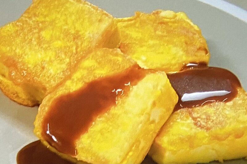 【ヒルナンデス】豆腐のピカタの作り方 絹ごしVS木綿豆腐レシピ(6月23日)