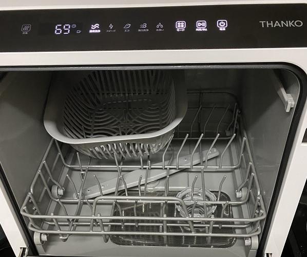 食洗機のバケット使用時