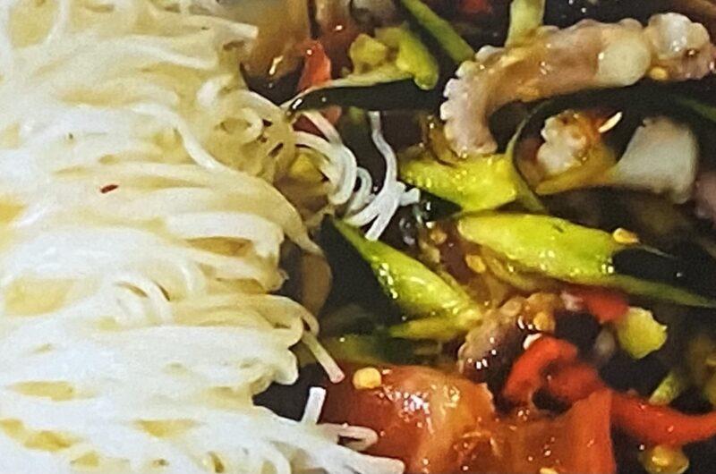 【ヒルナンデス】スパイシーサラダの作り方 業務スーパーレシピ(6月14日)