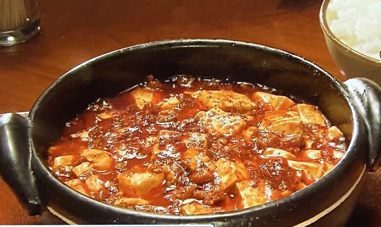 成城石井麻婆豆腐