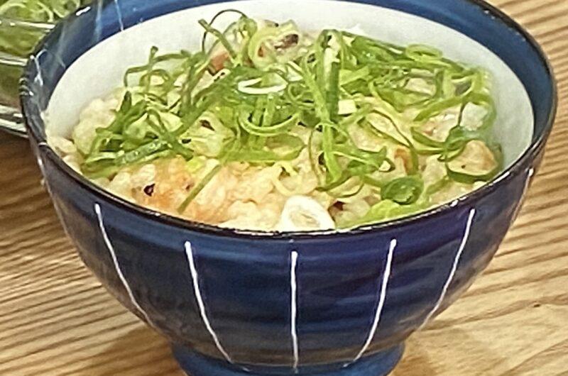 【ラヴィット】オイルサーディン炊き込みご飯の作り方 炊き込みご飯レシピ 6月11日