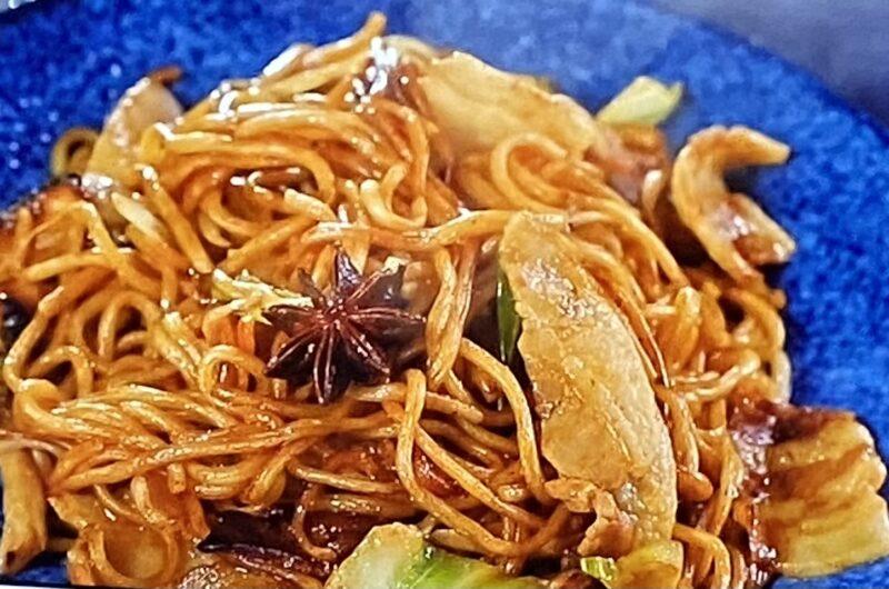 【ヒルナンデス】スターアニス八角焼きそばの作り方 印度カリー子さんスパイス料理レシピ(6月3日)