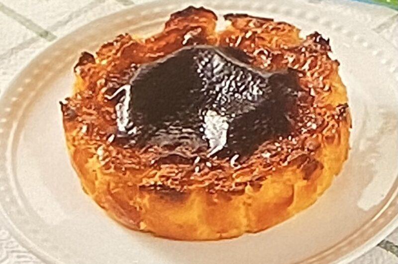 【ラヴィット】アイスで作るバスク風チーズケーキの作り方 ぼる塾スイーツ部バズりスイーツレシピ 6月7日