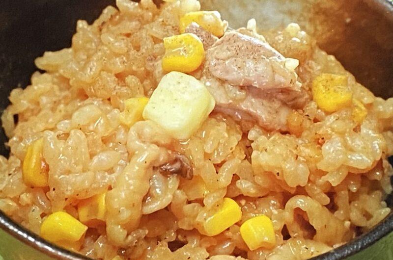 【相葉マナブ】味噌バターコーン釜飯の作り方 釜ー1グランプリ(6月6日)