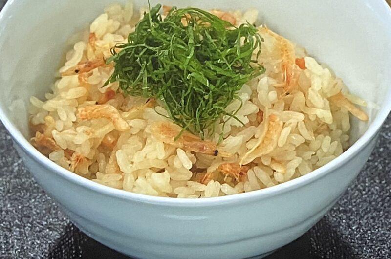 【あさイチ】新しょうがと桜海老の炊き込みご飯ご飯の作り方 田口成子さんレシピ (6月7日)
