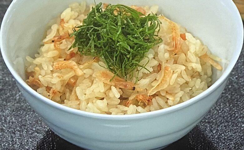 新生姜と桜海老の炊き込みご飯 あさイチ