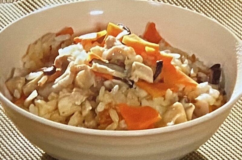 【ヒルナンデス】鶏と根菜の混ぜ込みご飯の作り方 ろこさんレシピ(6月4日)