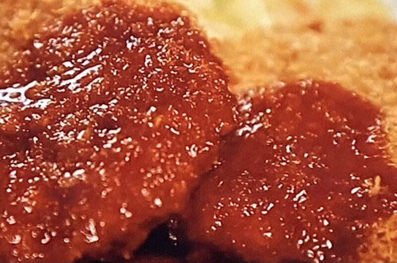【ヒルナンデス】メンチカツの作り方 小春軒のレシピ(6月8日)