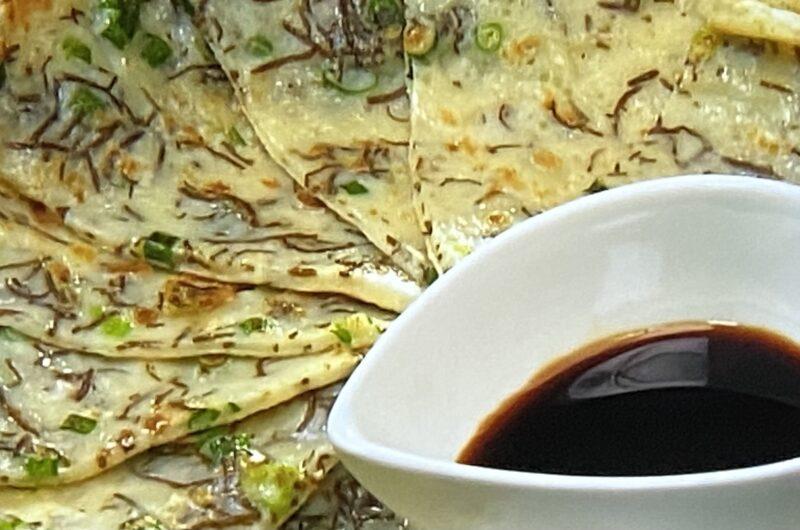 【あさイチ】もずくひらやーちーの作り方 もずくのレシピ (6月1日)