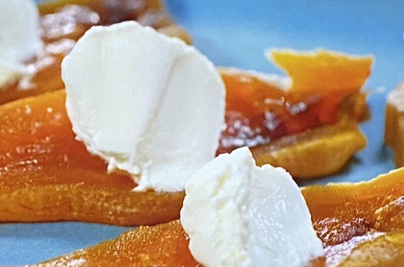【家事ヤロウ】いぶりがっこ&干し柿クリームチーズの作り方 小倉智昭さんサシ飲みレシピ(6月22日)