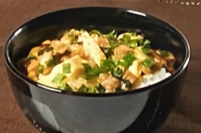 【ラヴィット】卵豆腐の鶏もも丼の作り方 どんぶり選手権レシピ 6月14日