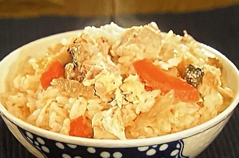 【ラヴィット】石狩鍋風炊き込みご飯(豚汁)の作り方 炊き込みご飯レシピ 6月11日