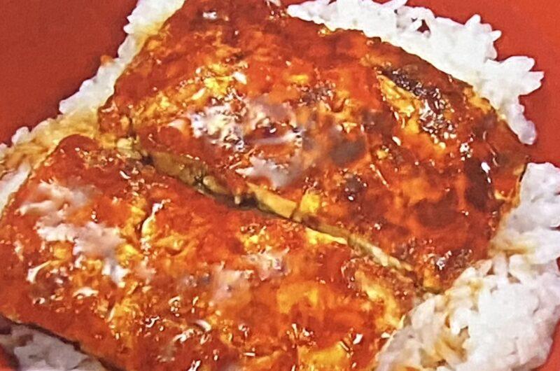 【ソレダメ】なんちゃて豆腐でうな丼の作り方 野菜が美味しいアレンジレシピ(6月2日)