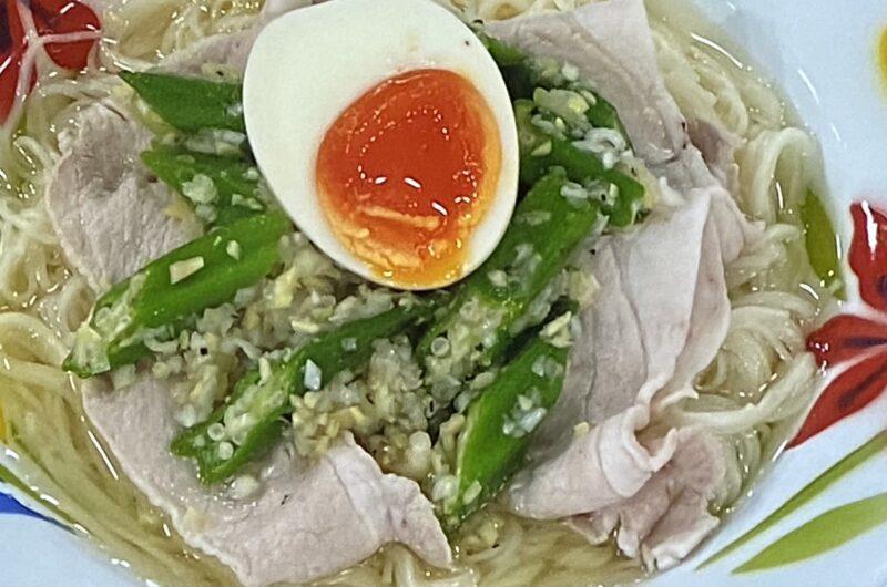 【あさイチ】オクラと豚しゃぶエスニック冷やし麺の作り方 エダジュンさんのレシピ(6月22日)