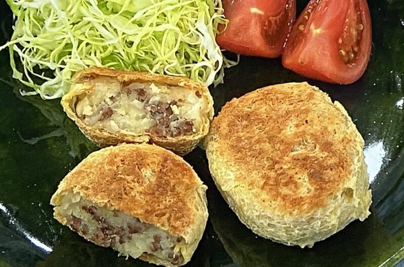 【あさイチ】油揚げの焼きコロッケの作り方 満留邦子さんのレシピ(6月23日)