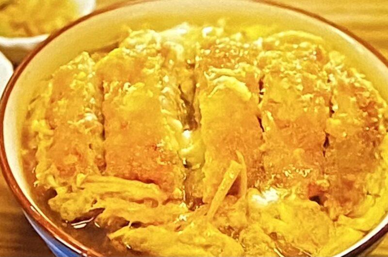 【関ジャニ∞クロニクル】卵とじチーズインミルフィーユカツカレーうどんの作り方 カスタムうどんレシピ(6月7日)