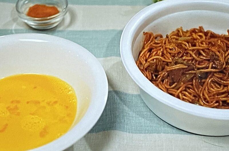 【ラヴィット】カレー風味卵つけ焼きそばの作り方 アレンジレシピ(6月22日)