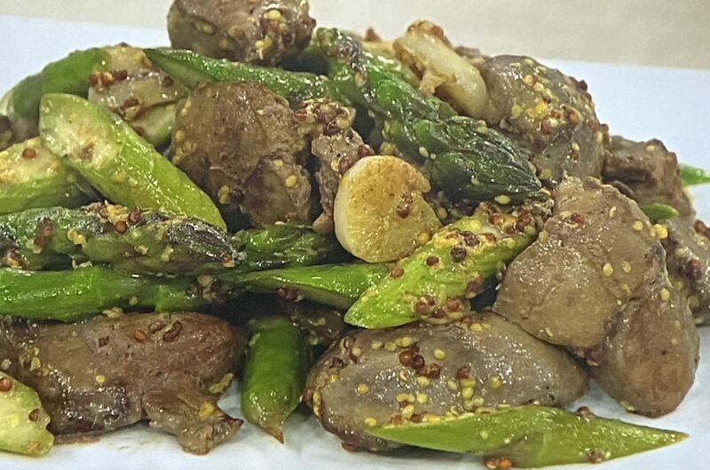 【あさイチ】鶏レバーのガーリックマスタード炒めの作り方 上田淳子さんのレシピ(6月9日)