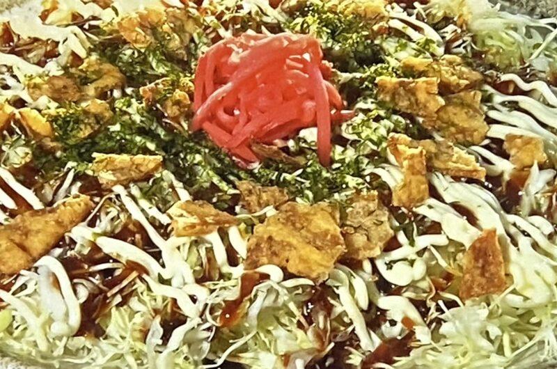 【サタプラ】お好み焼き風サラダの作り方 秒速レシピ(7月24日)