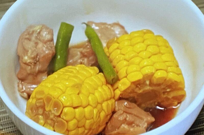 【相葉マナブ】とうもろこしの煮物の作り方 とうもろこしレシピ(旬の産地ごはん) 7月4日