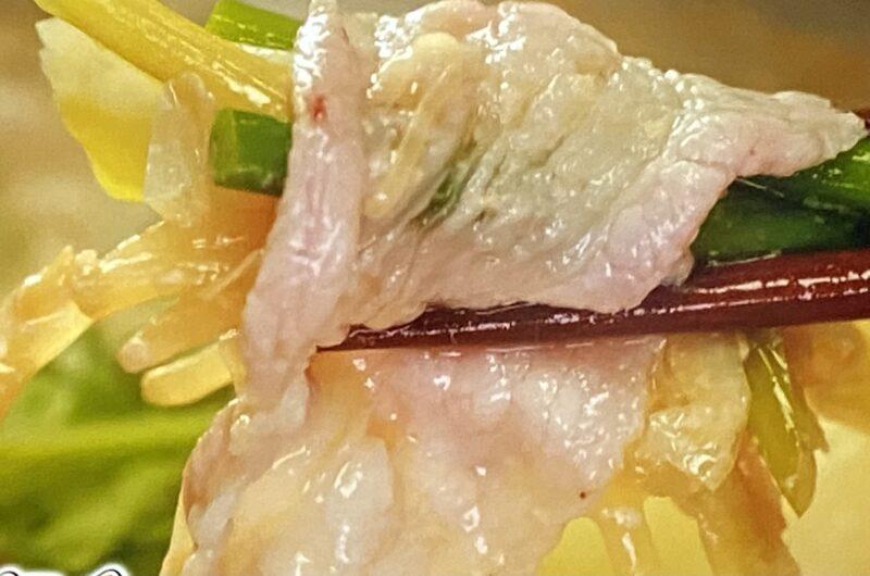 【相葉マナブ】にんにくの味噌バターしゃぶしゃぶの作り方 にんにくレシピ(旬の産地ごはん) 7月11日