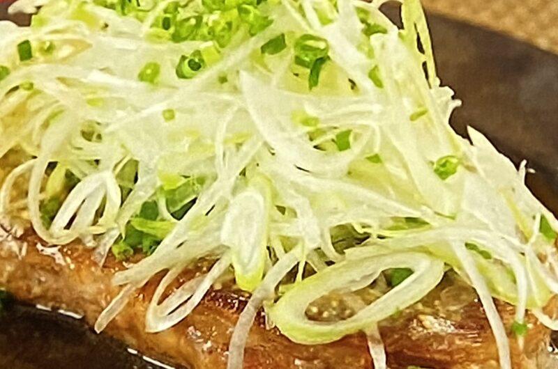 【沸騰ワード】みそとネギの和風ステーキの作り方 家政婦志麻さんレシピ(7月9日)