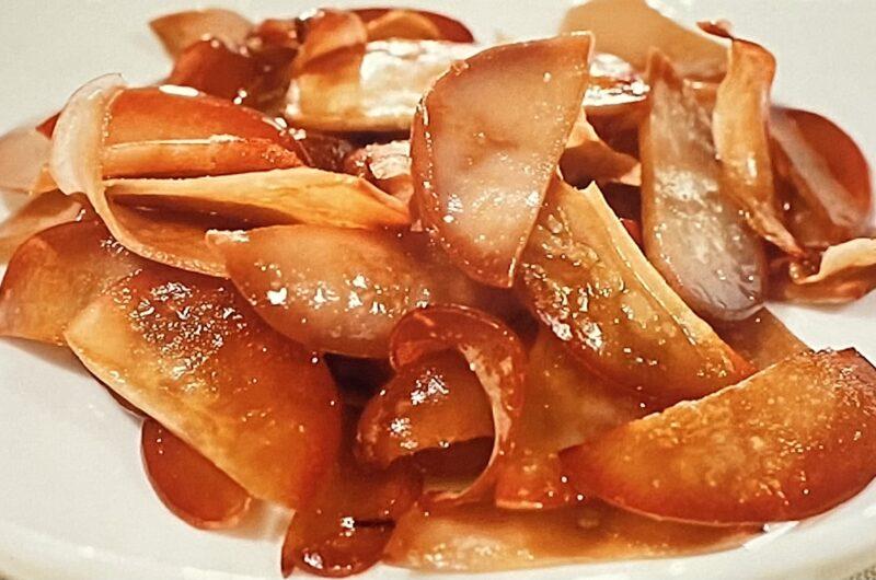【世界一受けたい授業】アボカドの種チップスの作り方 アボカドレシピ(7月10日)