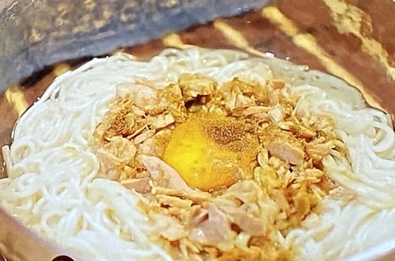 【ヒルナンデス】エスニック風そうめんの作り方 印度カリー子さんスパイス料理レシピ(7月8日)