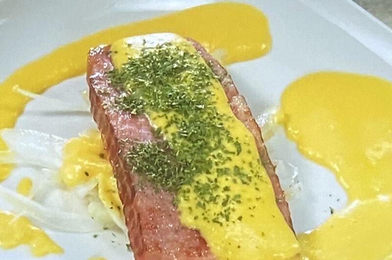 【家事ヤロウ】カルボナーラソースベーコンソテーの作り方 キングさんレシピ(7月6日)