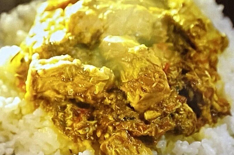 【土曜は何する】サバキーマカレーの作り方 印度カリー子さんスパイスカレーレシピ(7月31日)
