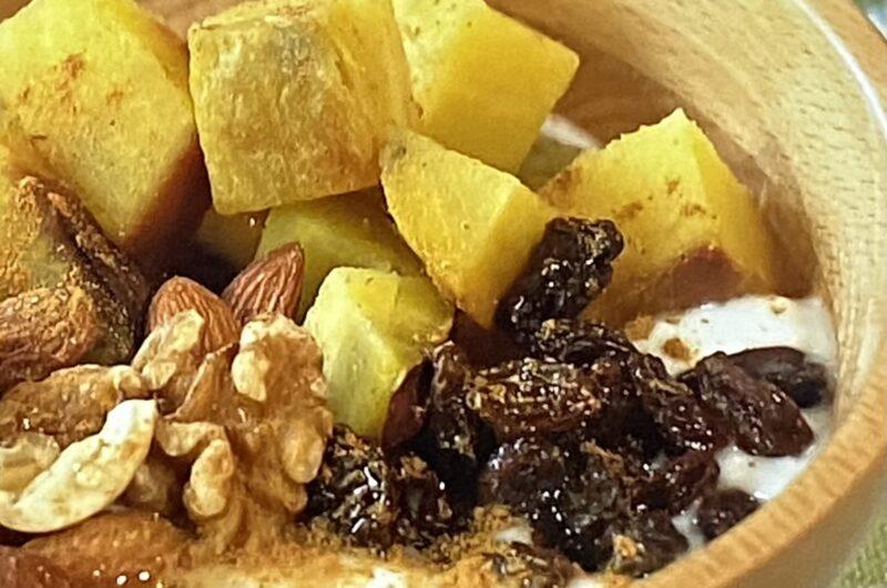 【あさイチ】スイートポテトボウルの作り方 冷やし焼きいもアレンジレシピ(7月6日)