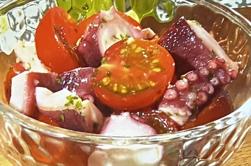 【サタプラ】タコとトマトのマリネの作り方 秒速レシピ(7月24日)