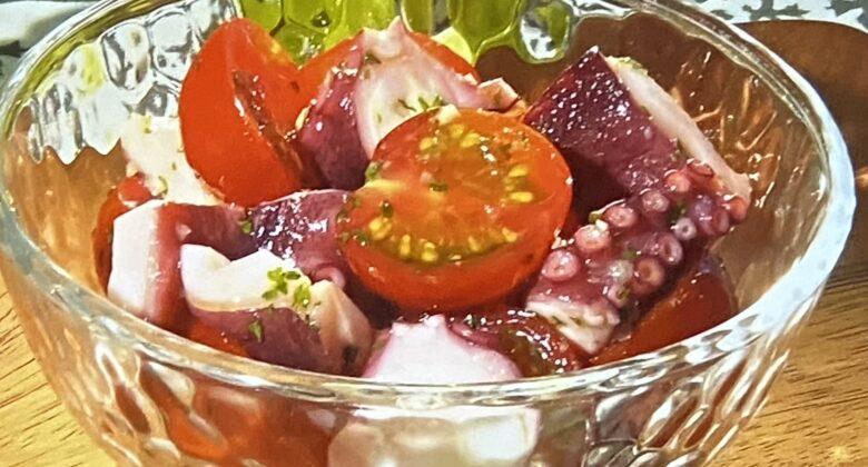 タコとトマトのマリネ 秒速 サタプラ