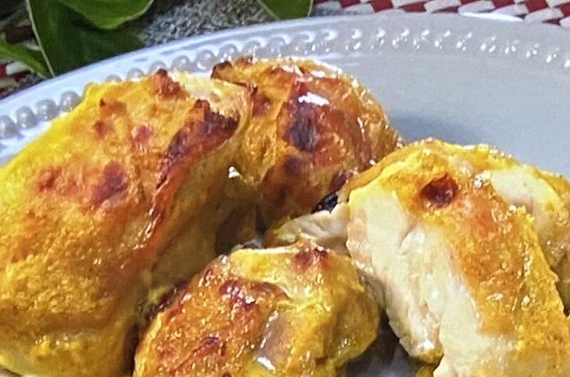 【ヒルナンデス】タンドリーチキンの作り方 鶏もも肉のレシピ