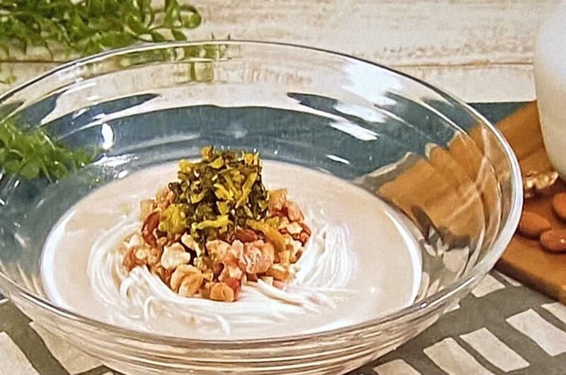 【ラヴィット】ナッツたっぷりナッツ麺の作り方 そうめんアレンジレシピ 7月2日