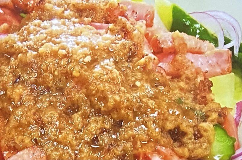 【家事ヤロウ】パン粉ドレッシングBLTサラダの作り方 料理対決レシピ(7月6日)