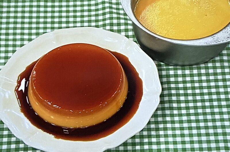 【あさイチ】ビッグプリン(Bigプリン)の作り方 ムラヨシマサユキさんのレシピ(7月14日)