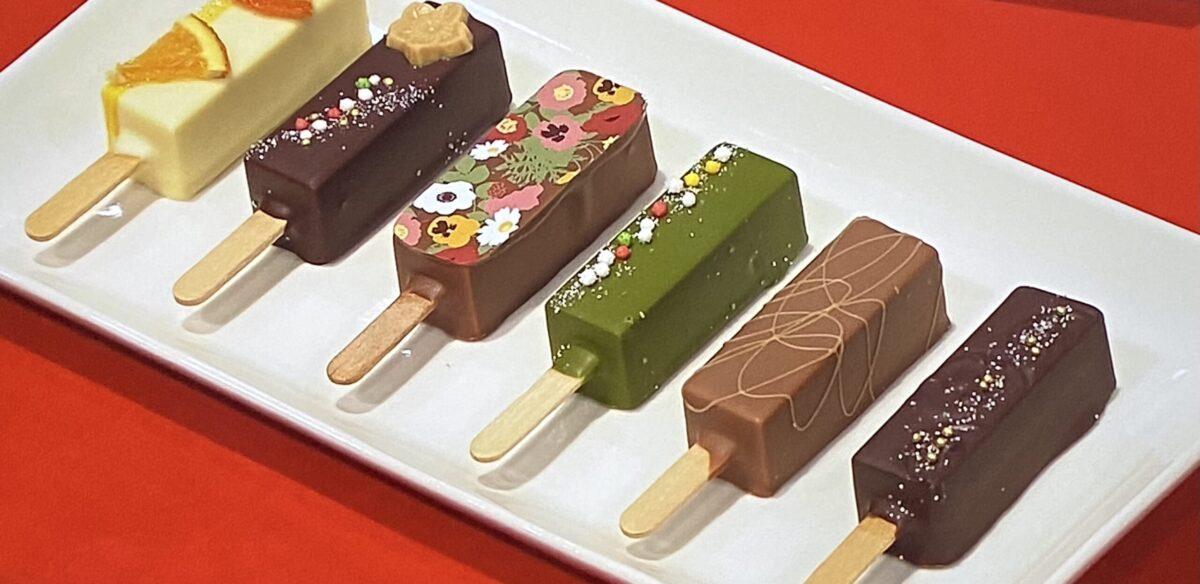 ベルアメール京都別邸 ショコラバー おしゃれイズム