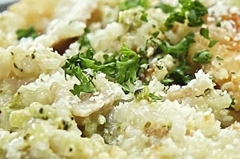 【サタプラ】 リゾット風炊き込みご飯の作り方 稲垣飛鳥さんのレシピ サタデープラス 7月17日