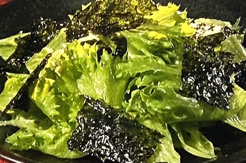 【サタプラ】レタスナムルの作り方 秒速レシピ(7月24日)