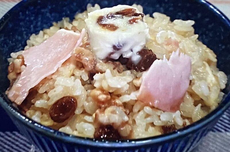 【相葉マナブ】レーズンバターとくるみのぶっこみ釜飯釜飯の作り方 釜ー1グランプリ(7月11日)