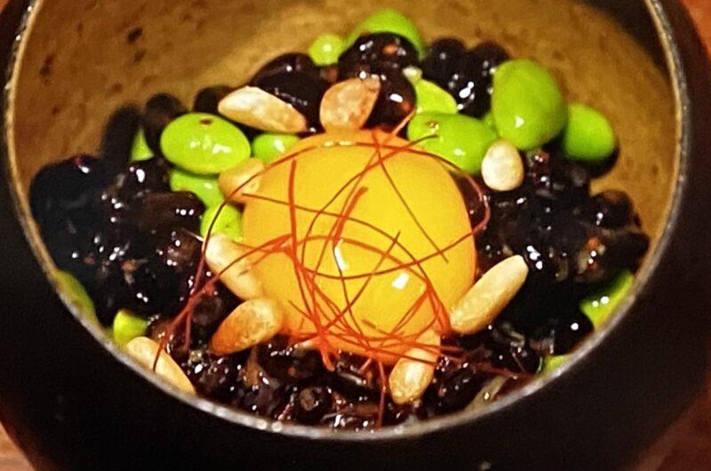 【ヒルナンデス】枝豆ユッケ(畑のユッケ)の作り方 高澤義明シェフのレシピ(7月20日)