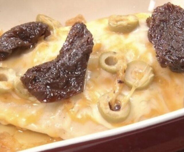 イタリア風ヘルシーチキン焼きの作り方 業務スーパーアレンジレシピ ヒルナンデス