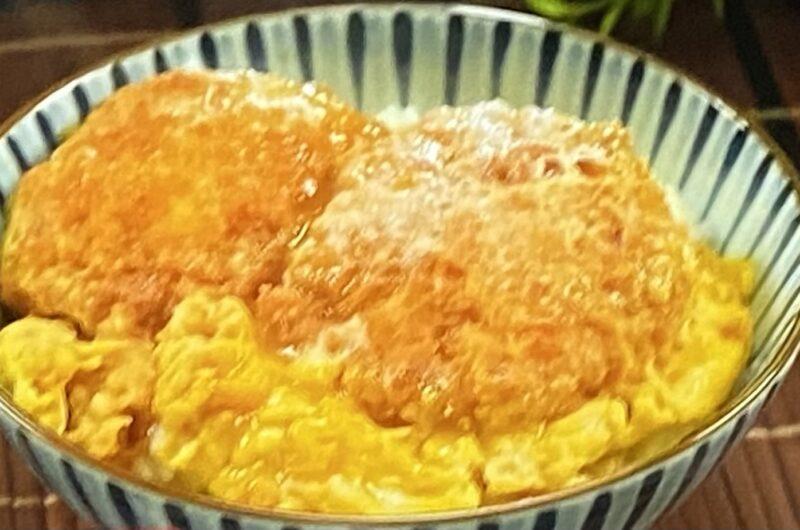 【林修のニッポンドリル】極上ヒレカツ丼の作り方 ニチレイ冷凍食品アレンジレシピ(7月7日)