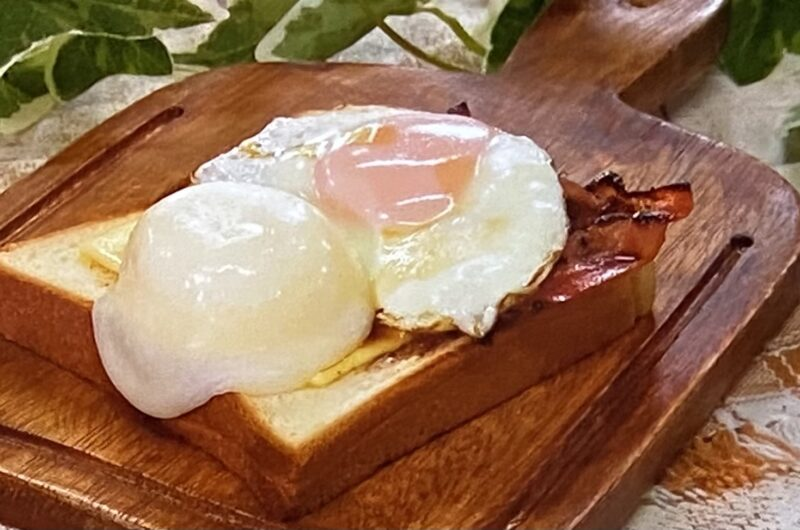 【ヒルナンデス】禁断の雪見トーストの作り方 鳥羽シェフの雪見だいふくアイスアレンジレシピ(7月16日)