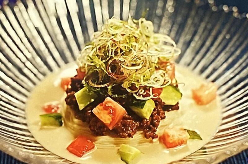 【あさイチ】肉味噌そうめんの作り方 夏の食卓お悩み解決料理レシピ