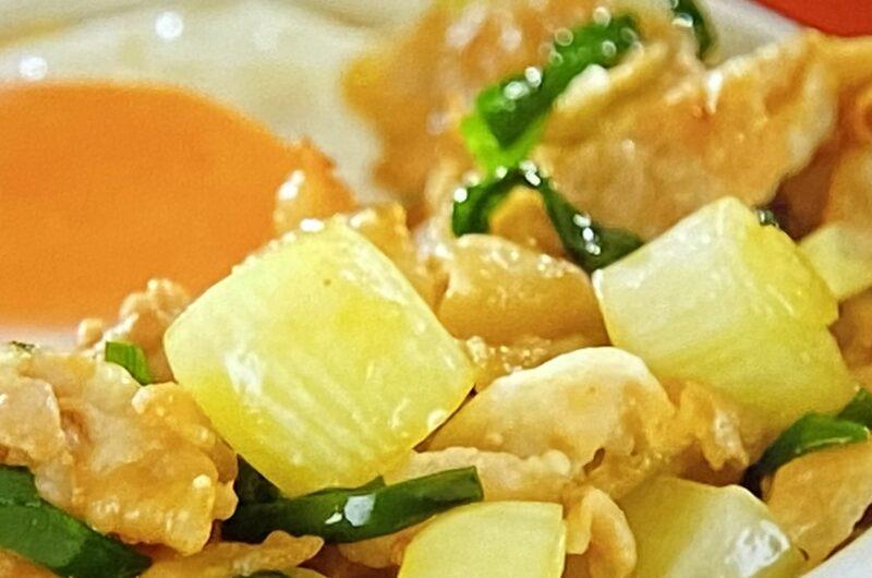 【沸騰ワード】豚らっきょう丼の作り方 家政婦志麻さんレシピ(7月9日)
